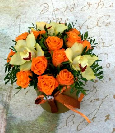 Słoneczny Flower Box 1